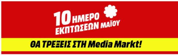 media markt mid season sales may
