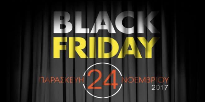 9c0be6f2bee Προσφορές Black Friday 2017 ! Ελλάδα – GoMall Sales & Coupons