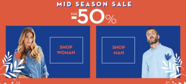 KOOLFLY mid sales