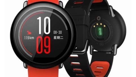 AMAZFIT IP67 Zirconia Ceramics GPS Heart Rate Monitor Smart Watch